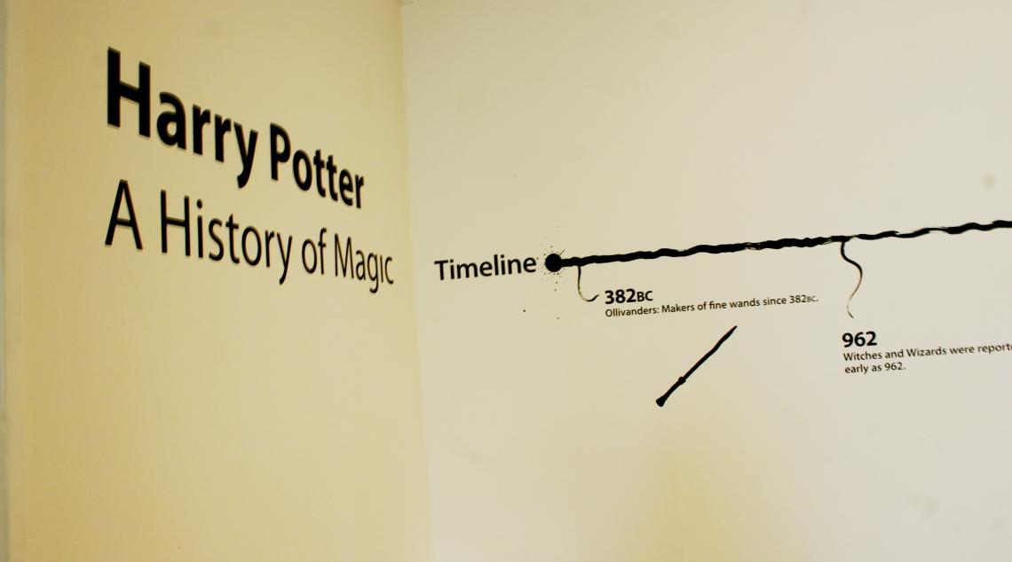 HarryPotter exhibition